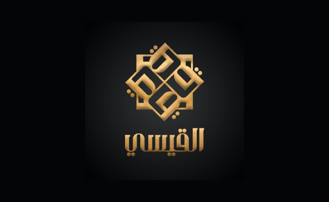 Al Qaissi
